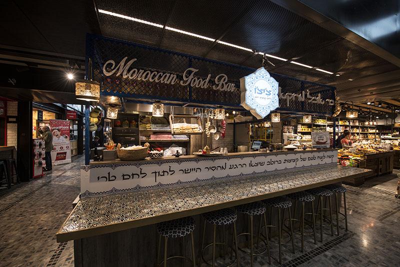 Chicho.Kosher. Sarona Market.Tel Aviv