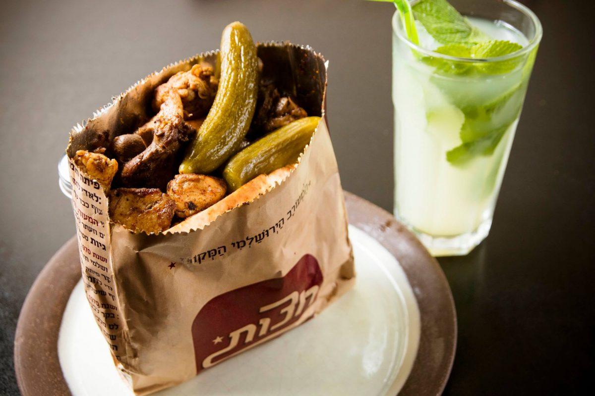 Hatzot - Jerusalem Grill - Kosher