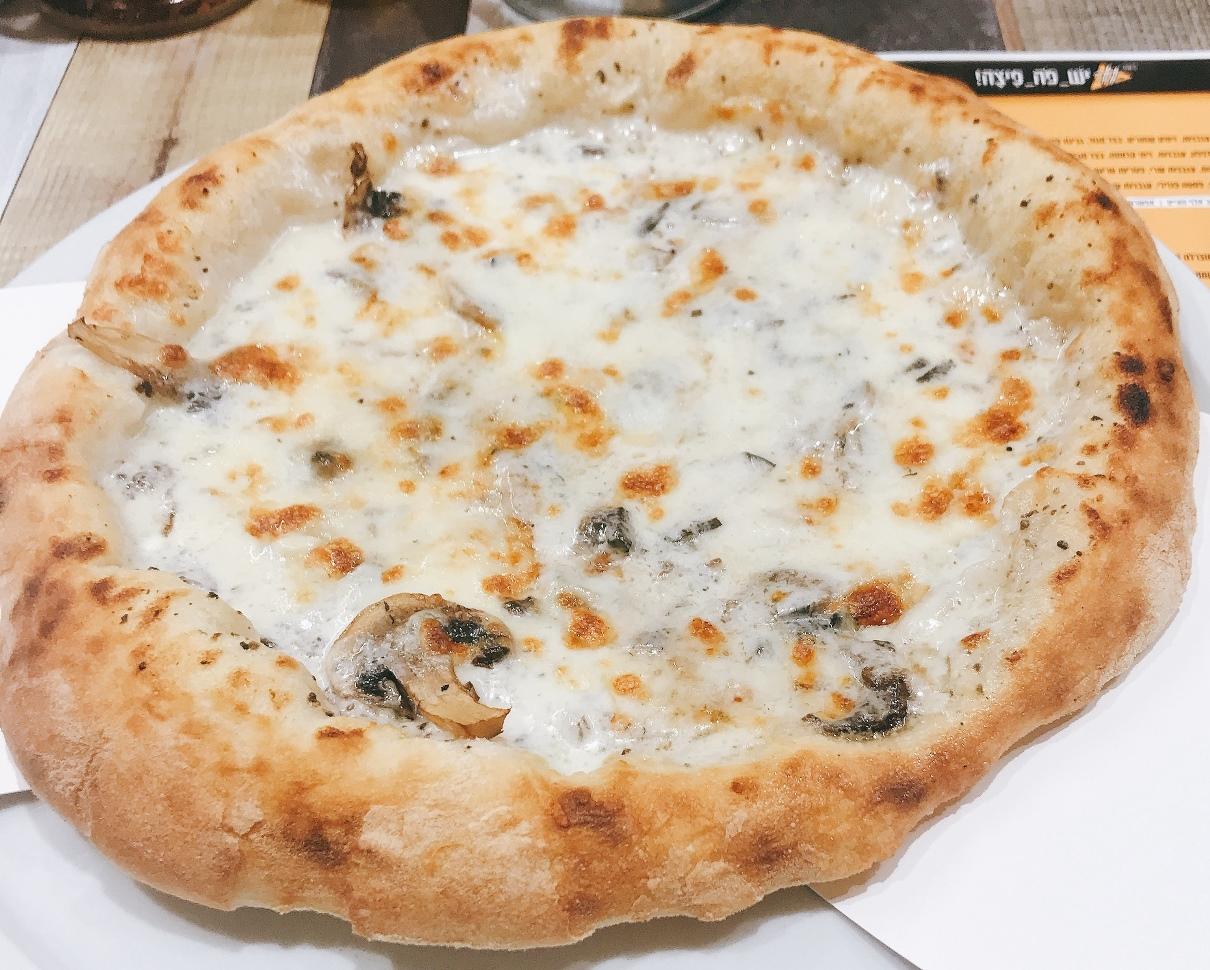 Yesh Po Pizza - Nahariya - Kosher - Truffle Pizza