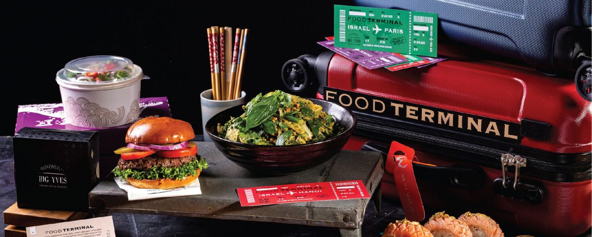 Food Terminal - Rishon Le Zion - Not Kosher - Vietnamese & Burgers - Credit Boaz Lavie