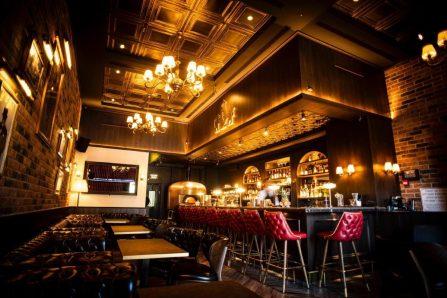 Baker Saloon - Not Kosher - Petach Tikva - Cocktail Bar