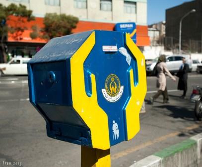 伊朗街頭到處也可見到伊斯蘭捐款箱
