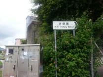經過吉慶圍