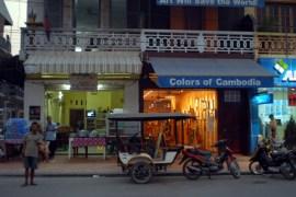 DSC_0414 Siem Reap