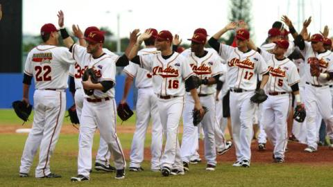Celebración de Indios de Mayagüez