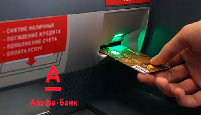 банк хоум кредит на мира омск