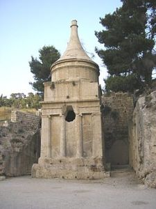 2 Samuel 18 Tomb_of_Avshalom_in_the_Kidron_Valley;