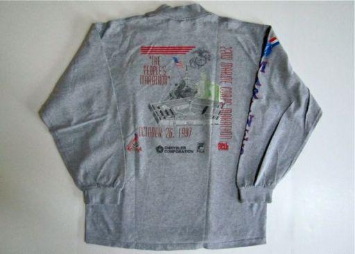 MCM1997Shirt