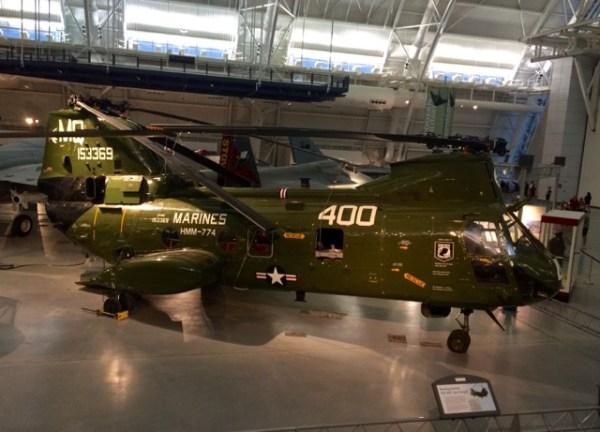 DullesRunway10KUdvarHazyHelicopter