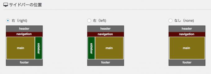 sidebar-layout