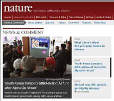Nature News