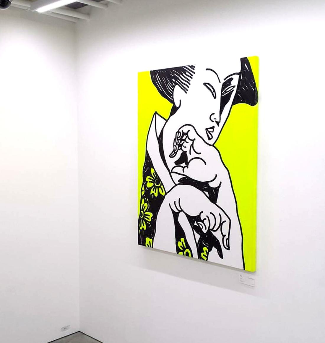Exhibition 2015 Tokyo