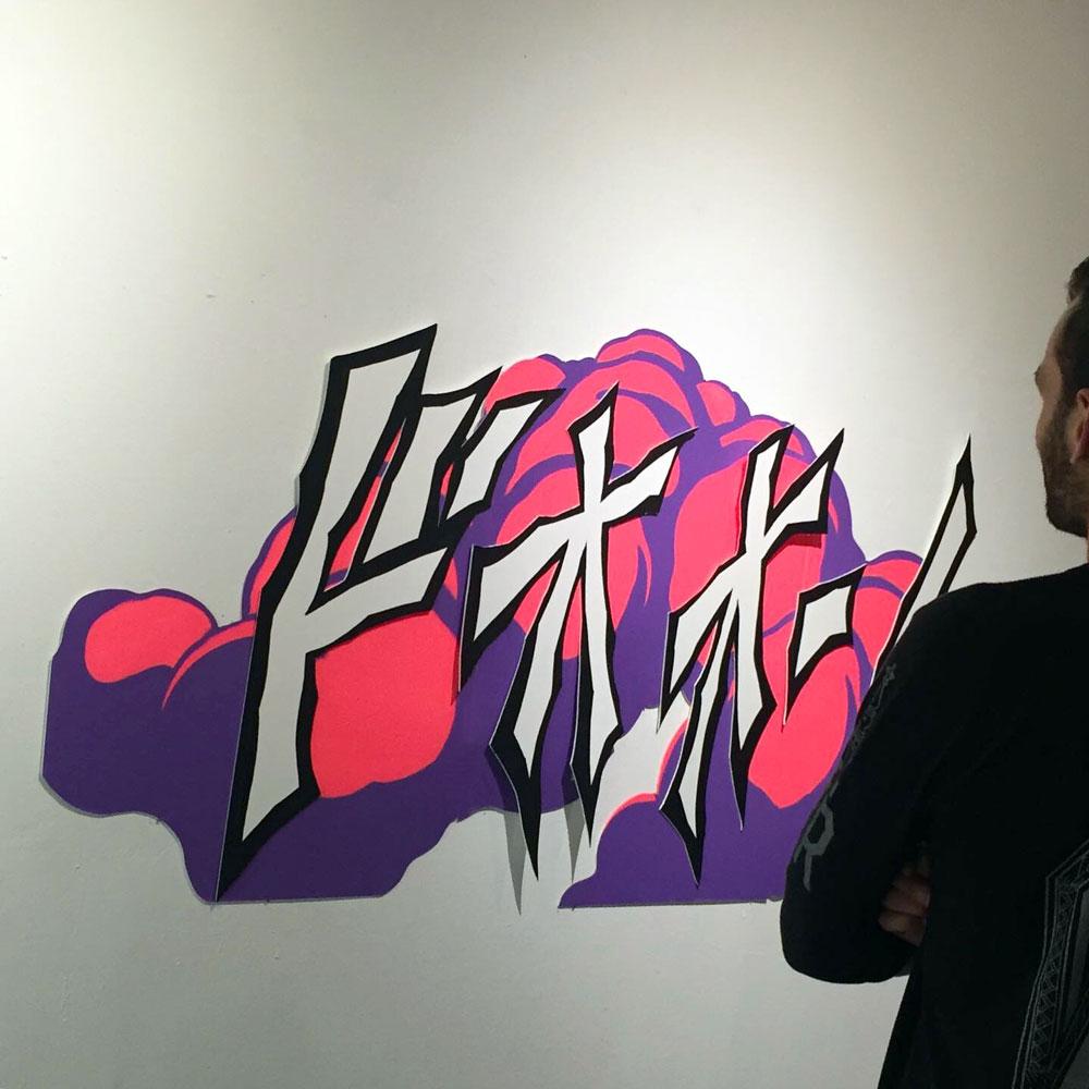 debza-artist-streetart-mural-painting-annecy-galerie-artbyfriends-exhibition-explosion-7