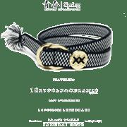 Samurai-Cord-18kt-Black-Ladder-Dec0eight-180