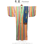 Yukata The One and Only Summer Tangerine Dec0eight 180