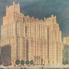 La revue L'Union Soviétique, reconstituée.