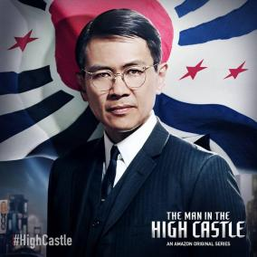 the-man-in-the-high-castle-character-06