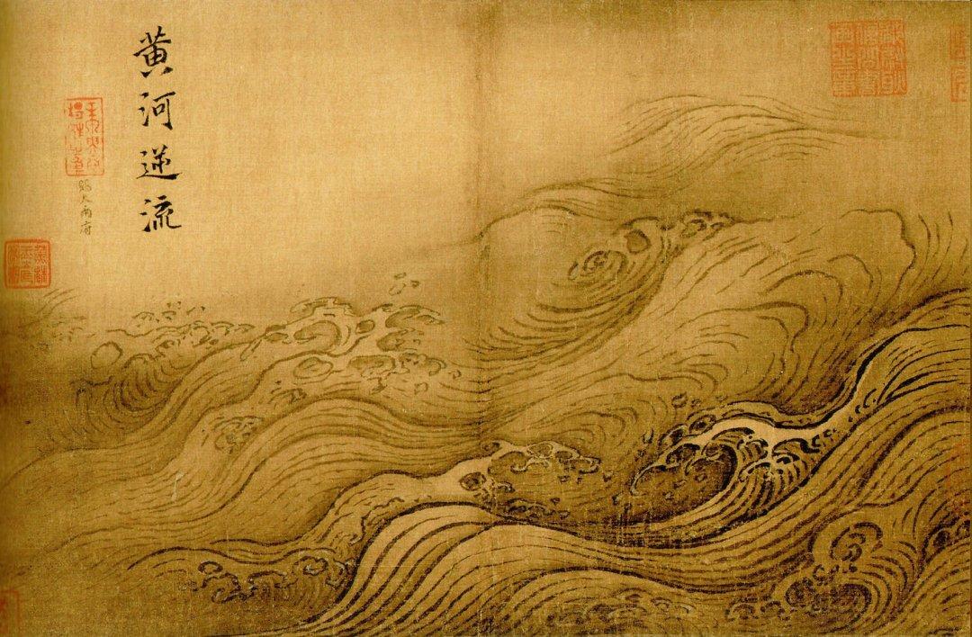 Une cascade pour illustrer l'état de flow