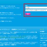 berajyon taikai3 - 【2021年度】ベラジョンカジノの魅力・特徴を徹底解説!登録・入金・出金・評判・ボーナス・安全性のまとめ