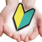 thumb select credit - ベラジョンカジノから出金保留や凍結の原因。出金保留を解決する方法