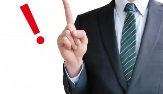 ベラジョンカジノの違法行為の噂を徹底検証。2chの評判や口コミでの評価まとめ