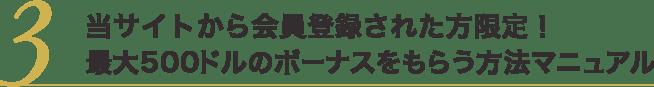 img10 1 - ベラジョンカジノ(Vera&John)の登録・入金・出金・ボーナス完全ガイド