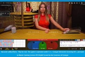 2020 06 29 122426 - ベラジョンカジノの評判や口コミは本当です、ベラジョンカジノの評判の高い理由を徹底検証