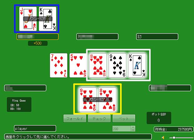 3274b16bd0277149371ab952e9b1139c - ベラジョンカジノのポーカーで勝てない人必見!ポーカーのルール、遊び方、必勝法、楽しみ方。勝率アップの方法も解説