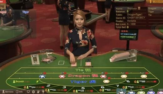 ベラジョンカジノのライブカジノ評判まとめ。ライブカジノの仕組み、攻略、必勝法の紹介