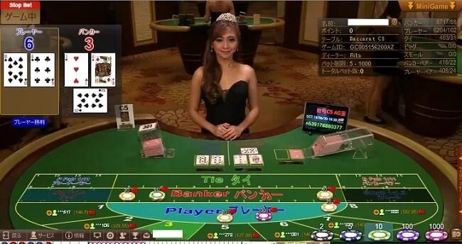 ca1 - ベラジョンカジノのバカラの基本ルール(やり方)賭け方、点数、配当、3枚目の条件、勝率アップのための攻略・必勝法