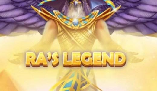 「Ra's Legend(ラーズレジェンド)」のスロット紹介&遊び方、ゲーム解説