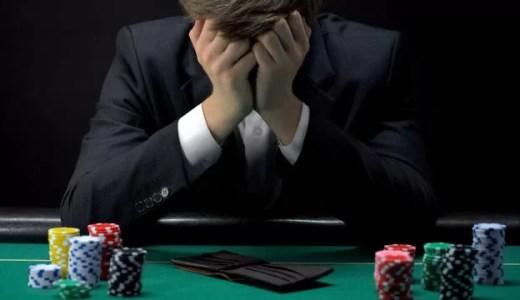 ベラジョンカジノでプレイして負けた人の金額は果たしてどのくらい?その要因とは何なのかを検証!