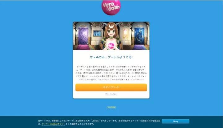 PC 04 - 【2021年度】ベラジョンカジノの魅力・特徴を徹底解説!登録・入金・出金・評判・ボーナス・安全性のまとめ