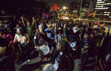 MCAN protest