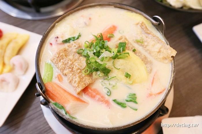 【台南美食】珍杏擱牛奶鍋物:哪個女人不愛他!?牛奶鍋物的三種吃法~