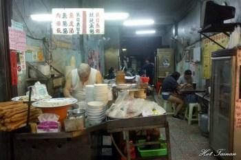 【台南美食】每天只賣四小時的限量美味:阿忠漁粥
