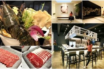 【台南美食】藝廊般的質感火鍋店!精燉湯頭,細挑食材的鮮味:有你真好火鍋沙龍