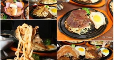 【台南美食】近30年的老字號,鐵板飄香老饕愛:小北紐西蘭牛排