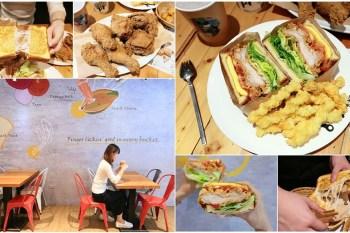 【台中美食】鯊魚咬吐司學士店炸雞開賣啦,大口咬神厚切炸雞三明治超好吃,搭配招牌木瓜牛奶最對味~