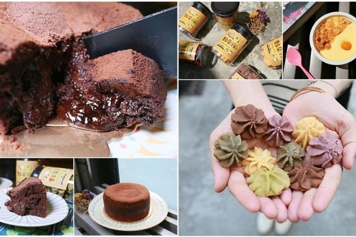 【台南美食】惡魔般存在的特濃法式巧克力蛋糕!學甲區隱藏版的五星級甜點:栗卡朵洋菓子工坊