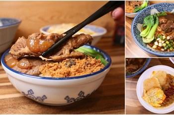 【台南美食】保安路上被夾擊的隱藏版小吃:阿文米粿