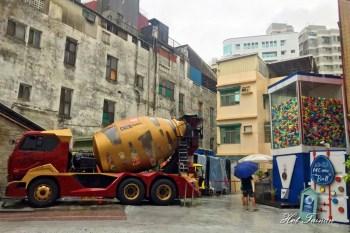 【台南景點】全台首創巨大扭蛋機尬預拌混泥土車扭蛋機!免租機車也可以這樣玩台南一日遊