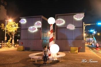 【台南景點】尋找遺落在地球上的隕石星球!海安路藝術造街2.0