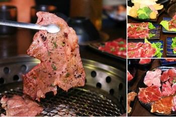 【台南美食】新營區火鍋燒烤吃到飽,大啖美食聚餐囉:一鼎鍋