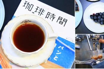 【花蓮咖啡店】花蓮咖啡藝廊,無限時有插座咖啡店:吉野精品咖啡烘焙室