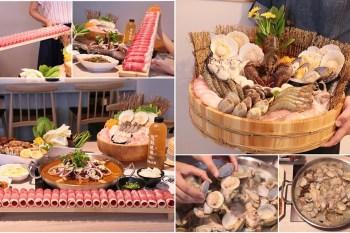 【高雄火鍋】浮誇系長肉盤上桌啦!99顆蛤仔鍋物全台這裡獨賣:愛食鍋麻辣鴛鴦新田店