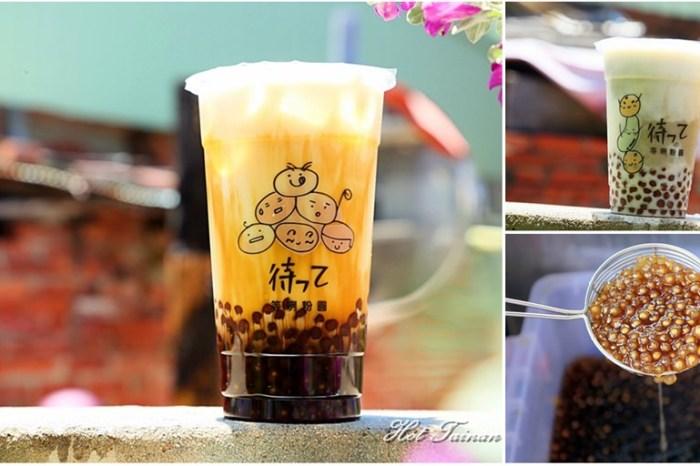 【台南飲料】明星也來朝聖!台南必喝古早味文青風格飲品店:等咧粉圓-古早味茶飲