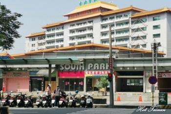 【台南記憶】再見,南方公園!台南學子們的共同回憶,熄燈~