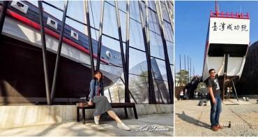 【台南景點】台南安平1661台灣船園區!快跟著老司機登船,我們啟航了~