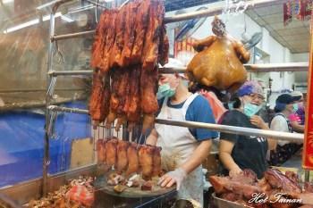 【台南美食】台南燒臘界的扛壩子!台南人推薦必吃的聚香園燒臘快餐